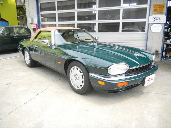 Jaguar XJS4.0 CONV