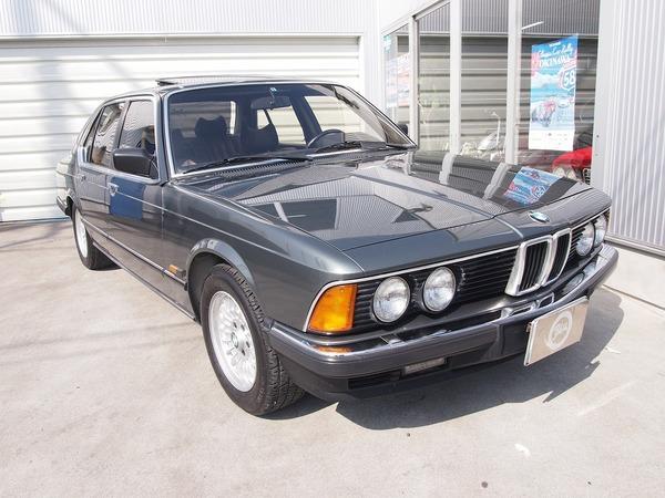 BMW 745i (E23)